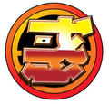 Sunzhang-academy.png