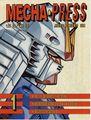 Mecha press 01 cover.jpg