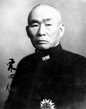 Takeo Kurita.jpg