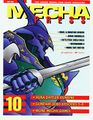 Mecha press 10 cover.jpg