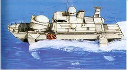 3026 Seaskimmer.jpg