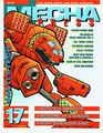Mecha press 17 cover.jpg